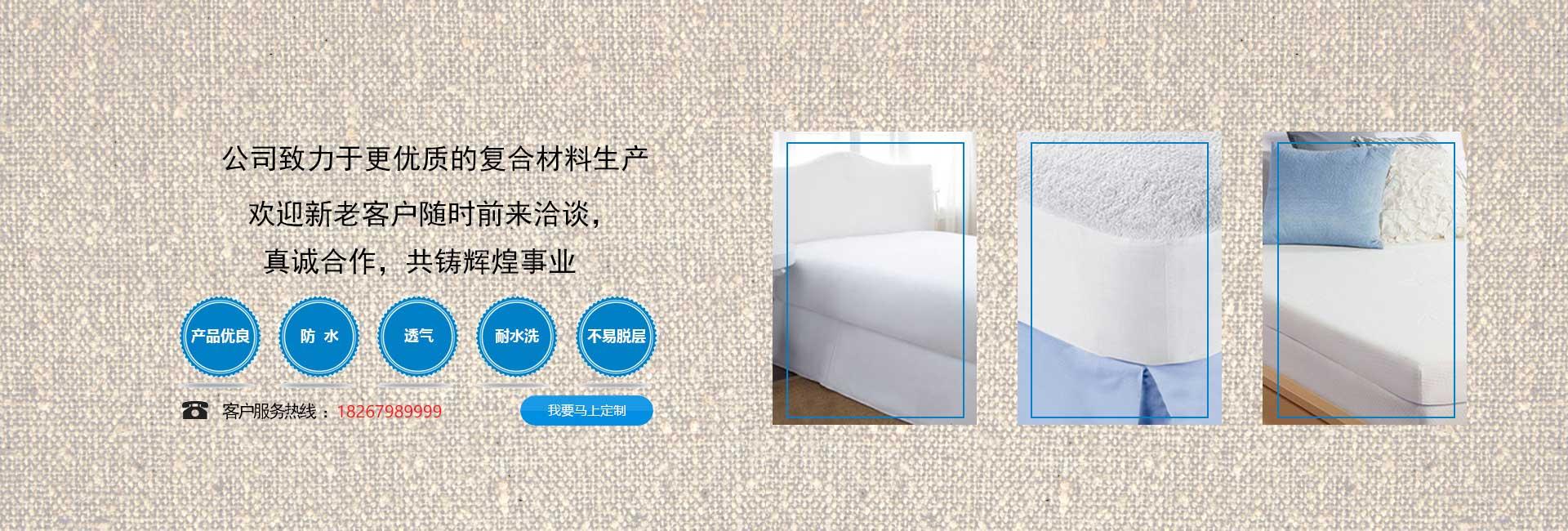 91成版人抖音app破解版网站麵料